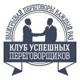 klub_peregovorshikov