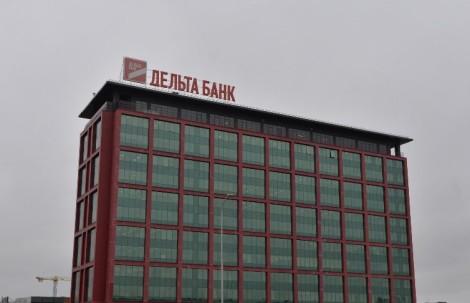 Дельта-банк